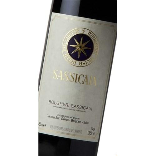 Sassicaia - Tenuta San Guido - Bolgheri 2017 b5952cb1c3ab96cb3c8c63cfb3dccaca