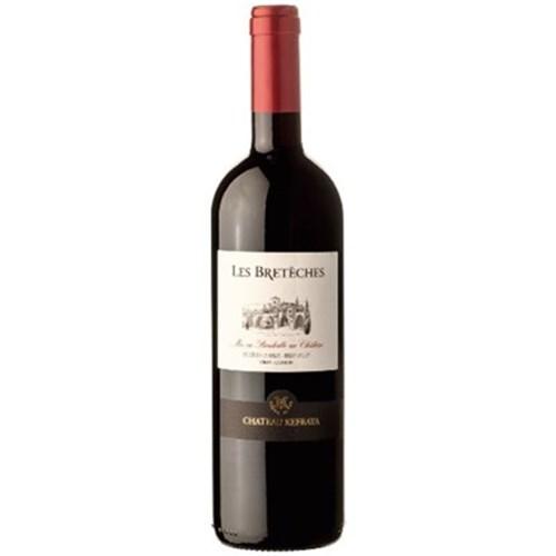 Les Bretèches 2017 Red - Château Kefraya - Lebanon 6b11bd6ba9341f0271941e7df664d056